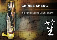 Kong Audio ChineeSheng