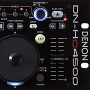 Denon DJ DN-HC45000