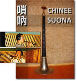 Kong Audio ChineeSuona