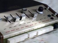 Forgotten Keys Univox SR-95