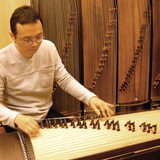 Myst Sonic Ryan Cheng's Guzheng Collections (Steel)