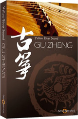 Yellow River Sound Gu Zheng