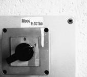 Plughugger Moog El3ctro