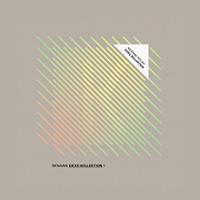 Riemann Kicks Kollektion 3 Florian Meindl