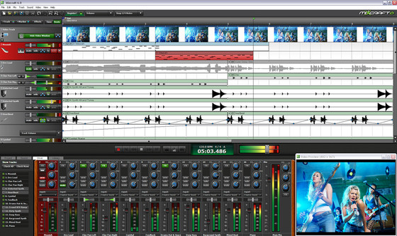 Acoustica Mixcraft 6 interface