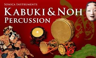 Sonica Kabuki & Noh Percussion