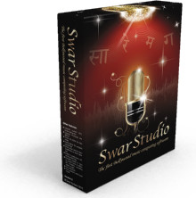 Swar Studio