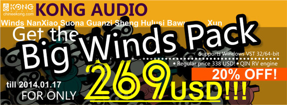 Chinee Series Big Winds Pack