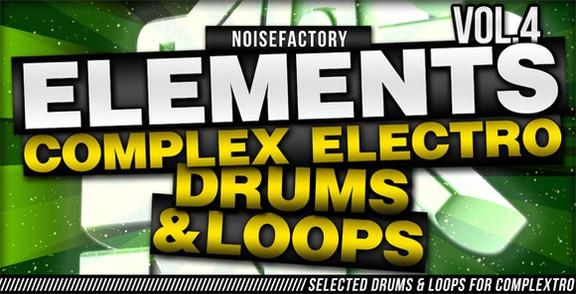 Noisefactory