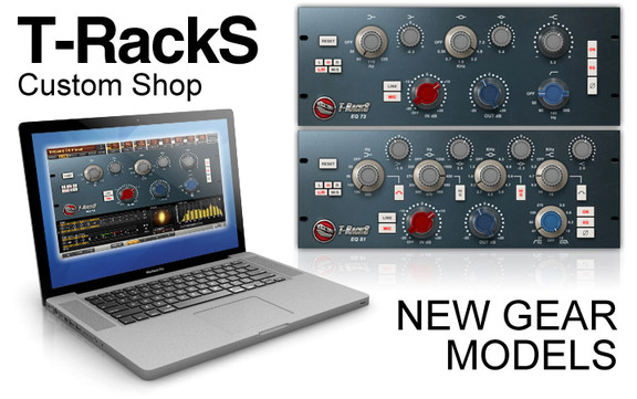 T-RackS CS EQ 73 / EQ 81