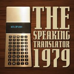 Wildfunk The Speaking Translator