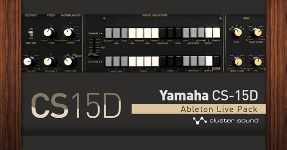 Cluster Sound CS15D for Live