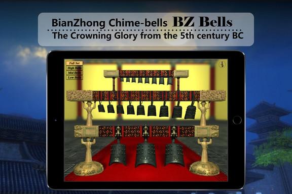 Kong Audio BianZhong BZ Bells