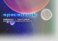 Prodyon Spacehawk