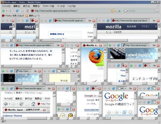 Firefox Split Browser