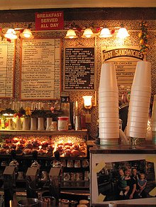 Tom's Diner by Monstro @ Flickr