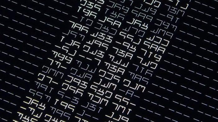 phantomdevices Hexaglyphics