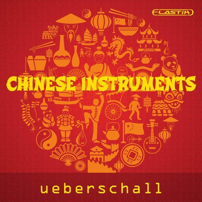 Ueberschall Chinese Instruments