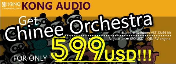 Chinee Orchestra Box Intro Offer