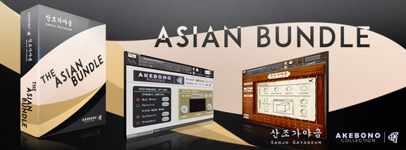 Icebreaker Audio Asian Bundle