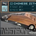 Myst Sonic Chinese Zither-GuZheng