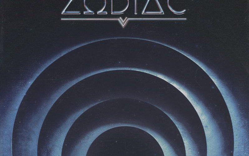 Patchbanks Zodiac