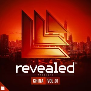 Alonso Sound Revealed China Vol 1