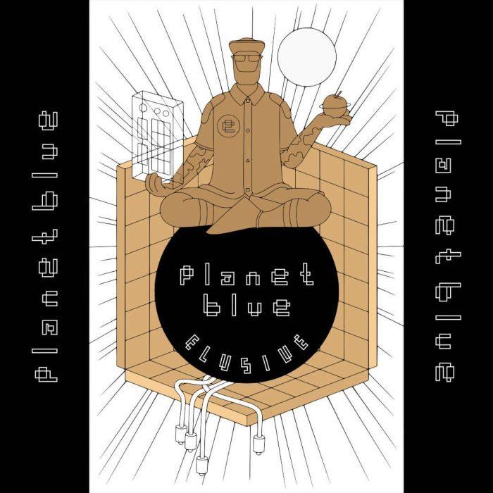 Splice Sounds Elusive Planet Blue
