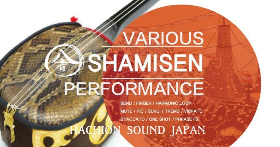 Hachion Sound Shamisen feat
