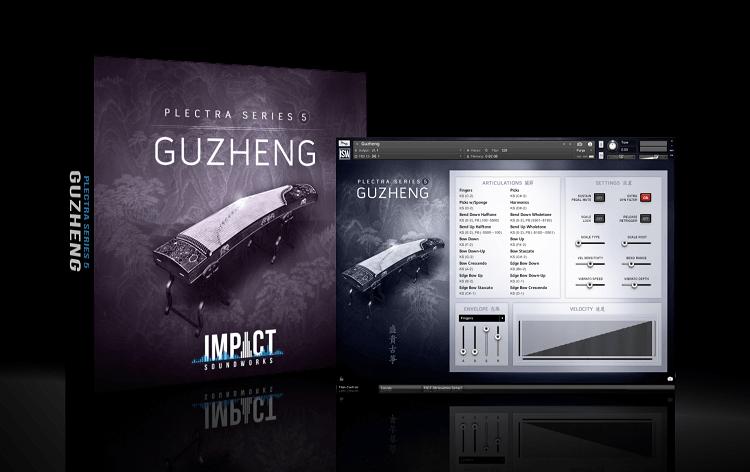 Impact Soundworks Guzheng