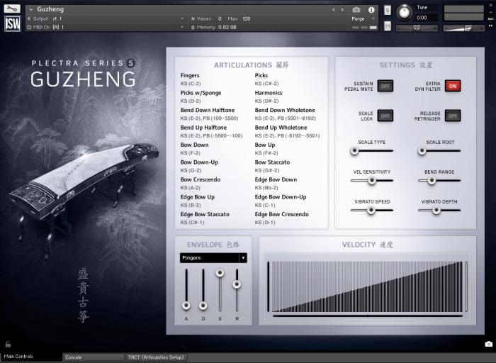 Impact Soundworks Pectra Series 5 Guzheng