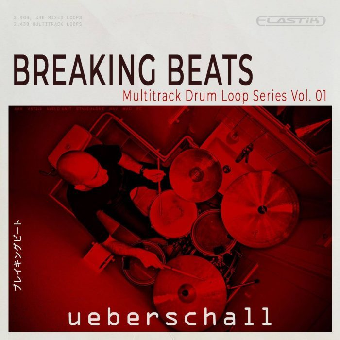Ueberschall Breaking Beats