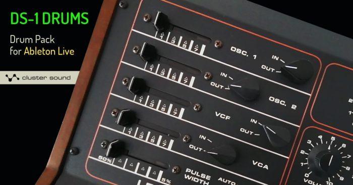Cluster Sound DS 1 Drums Banner